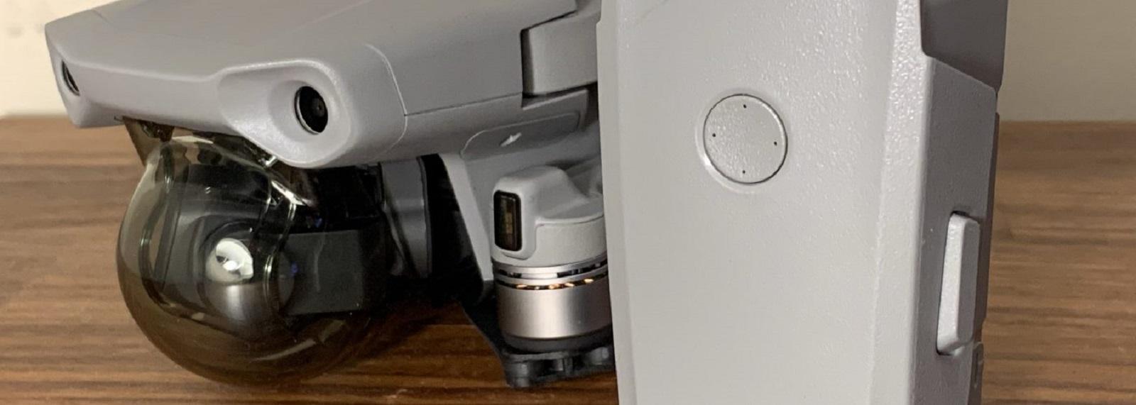 Исправлена проблема с активацией батареи DJI Mavic Air 2