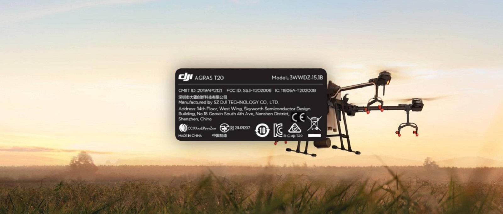 Сельскохозяйственный дрон DJI Agras T20 внесен в базу данных FCC